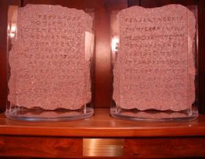 DSC_0381_back of both tablets[2]