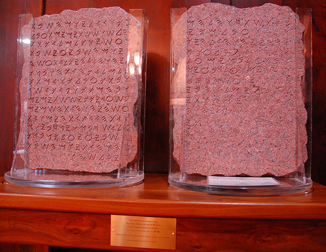 two stone tablets